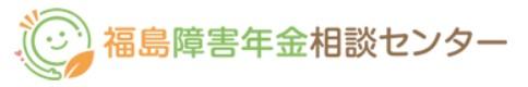 瀬尾社会保険労務士事務所のロゴ